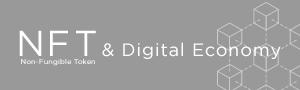 nft and digitaleconomy