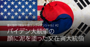 SUNG YOON JO / iStock を加工